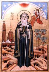 St. Pachomius
