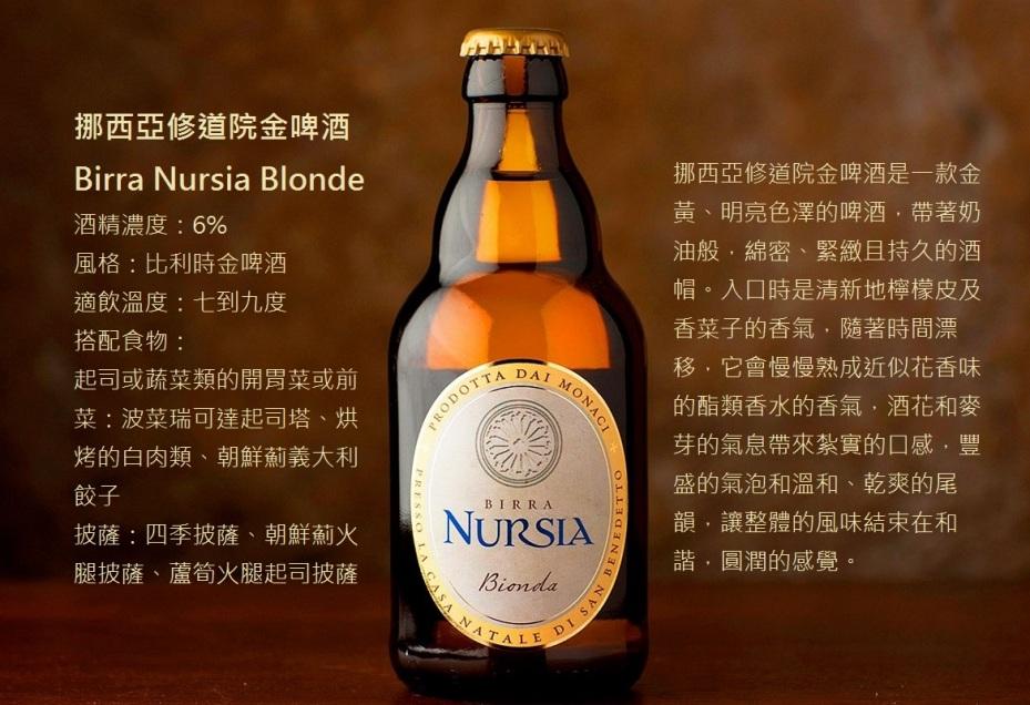 tn_blonde-beerc2